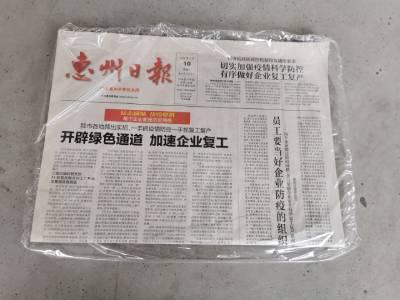 lastic wrap machine for newspaper