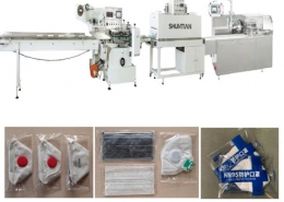 face mask pillow packing machine