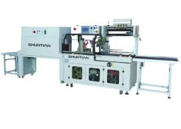 econimic-side-sealer-shrink-machine
